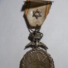 Medallas condecorativas: PAZ EN MARRUECOS ALFONSO XIII . Lote 146661674