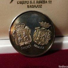 Medallas condecorativas: MEDALLA PLATA DE EXTREMADURA.. Lote 147220201