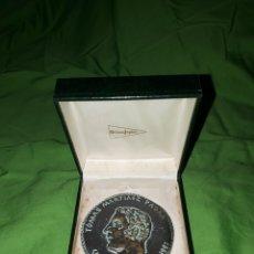 Medallas condecorativas: ÚNICA EN TODOCOLECCION MONEDA CONMEMORATIVA CARTAGENERO DEL AÑO TOMAS MARTINEZ PAGAN. Lote 147774329