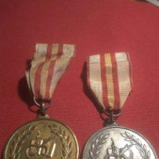 Medallas condecorativas: MEDALLAS COLEGIO LOS OLIVOS MALAGA. Lote 150349261