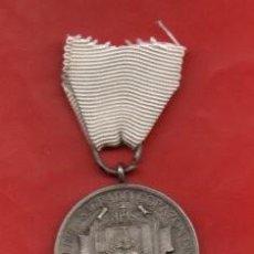 Medallas condecorativas: MEDALLA DEL COLEGIO SAGRADO CORAZON DE JESUS - BARCELONA - PREMIO APROVECHAMIENTO. Lote 151403870