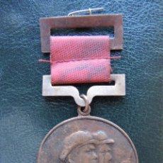 Medallas condecorativas: MEDALLA CONDECORACIÓN, 9º CONGRESO NACIONAL DEL PARTIDO COMUNISTA DE CHINA, MAO ZEDONG, R.P.C., 1969. Lote 152436254