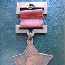 Medallas condecorativas: MEDALLA CONDECORACIÓN, PARTIDO COMUNISTA DE CHINA, MAO ZEDONG Y YANG KAIHUI, R.P.C., 1976. Lote 152494446