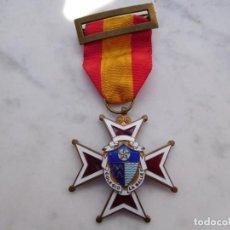 Medalhas condecorativas: MEDALLA TIPO CONDECORACIÓN DEL COLEGIO LA SALLE 1965 1966. Lote 153973778