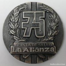 Medallas condecorativas: 75 ANIVERSARIO LA ALIANZA. QUINTA DE SALUD. BARCELONA 1904-1979. Lote 159015390