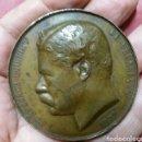 Medallas condecorativas: MEDALLA AÑO 1872 J.ANSPASCH ROURGM BRUSELAS !! MUY ESCASA Y GRANDE !!. Lote 160554576