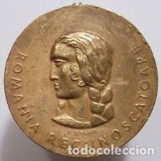 Medallas condecorativas: RUMANIA MEDALLA ANTI-COMUNISTA 1941. Lote 164234484