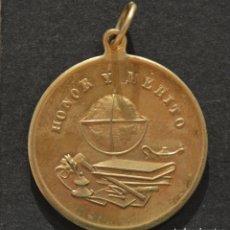 Medallas condecorativas: ANTIGUA MEDALLA ESCOLAR PREMIO AL MERITO Y LA APLICACION. Lote 167345564
