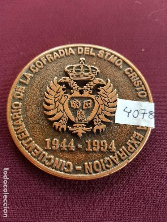 MEDALLA CINCUENTENARIO CRISTO DE LA EXPIRACION. CADIZ (Numismática - Medallería - Condecoraciones)