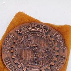 Medallas condecorativas: MEDALLA AL MERITO BRONCE. Lote 171355724