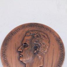 Medallas condecorativas: MEDALLA DE BRONCE MILENARIO TRIBUNAL DE LAS AGUAS. Lote 171490598