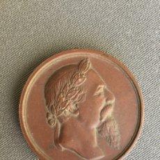 Medallas condecorativas: MEDALLA A. CARRASCO CORONACION DE ZORRILLA , LICEO DE GRANADA 1889 . Lote 173004862