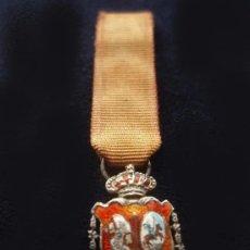 Medallas condecorativas: CONDECORACIÓN. REALES MAESTRANZAS DE CABALLERÍA DE SEVILLA.. Lote 173609603