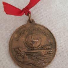 Medallas condecorativas: MEDALLA PREMIO A LA APLICACION HONOR Y MERITO. Lote 178041478