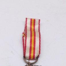 Medallas condecorativas: MEDALLA CONDECORATIVA. Lote 182853763