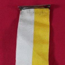 Medallas condecorativas: CONDECORACIÓN, METAL DORADO. JOANNI BASSEGODA NONELL. ESPAÑA. 2002. . Lote 183073541