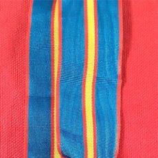 Medallas condecorativas: CONDECORACIÓN EN METAL DORADO ESMALTADO, 12 ESTRELLAS DORADAS. ESPAÑA.. Lote 183080605