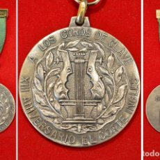 Medallas condecorativas: MEDALLA CORAL A LOS COROS DE CLAVE 1975 GIRONA XIII ANIVERSARIO EL CORTE INGLES. Lote 51490872
