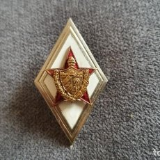 Medallas condecorativas: CUBA REVOLUCION OFICIAL GENERAL PIN INSIGNIA UNIFORME CHE GUEVARA FIDEL CASTRO 1960. Lote 193806497