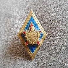 Medallas condecorativas: CUBA REVOLUCION OFICIAL GENERAL PIN INSIGNIA UNIFORME CHE GUEVARA FIDEL CASTRO 1960. Lote 193806543