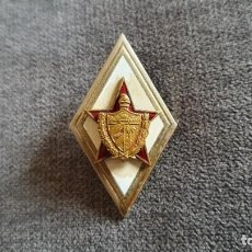 Medallas condecorativas: CUBA REVOLUCION OFICIAL GENERAL PIN INSIGNIA UNIFORME CHE GUEVARA FIDEL CASTRO 1960. Lote 193806593