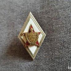 Medallas condecorativas: CUBA REVOLUCION OFICIAL GENERAL PIN INSIGNIA UNIFORME CHE GUEVARA FIDEL CASTRO 1960. Lote 193806648
