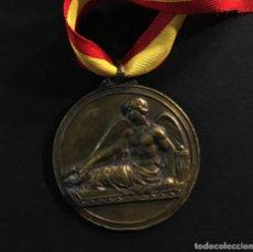 Medallas condecorativas: MEDALLA PREMIO 40MM. DIAMETRO. Lote 195466971