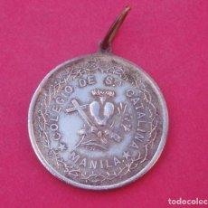 Medallas condecorativas: MEDALLA PREMIO A LA APLICACIÓN SIGLO XIX COLEGIO SANTA CATALINA DE SIENA. MANILA. FILIPINAS.. Lote 196338127