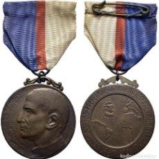 Medallas condecorativas: 1953. PADRE ANCHIETA. EVANGELIZADOR DE BRASIL. IV CENTENARIO DE SU LLEGADA EN 1553. COMISARIADO.. Lote 197056321