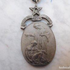Medallas condecorativas: MEDALLA ANTIGUA MASONICA . Lote 200031721