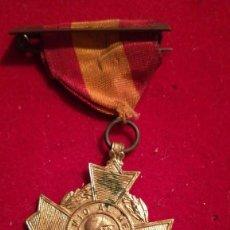 Medallas condecorativas: ANTIGUA MEDALLA PREMIO AL MERITO. Lote 202863928