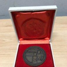 Medallas condecorativas: MEDALLA DE LA ASOCIACIÓN HISPANO ALEMANA ALTAMIRA EN BARCELONA AÑO 1957. Lote 205030715