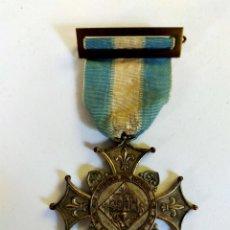 Medallas condecorativas: MEDALLA AL MERITO. LEGION DE HONOR LABOREMUS 1939. Lote 206146725