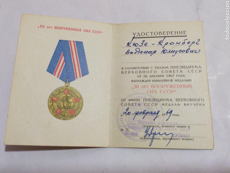 Medallas condecorativas: MEDALLA MILITAR SOVIETICA 1967 - Foto 3 - 209837231