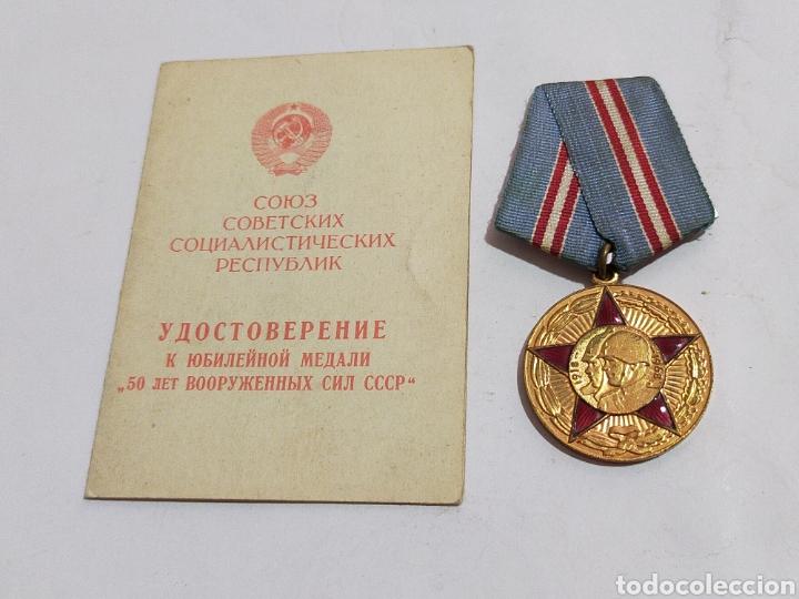 MEDALLA MILITAR SOVIETICA 1967 (Numismática - Medallería - Condecoraciones)