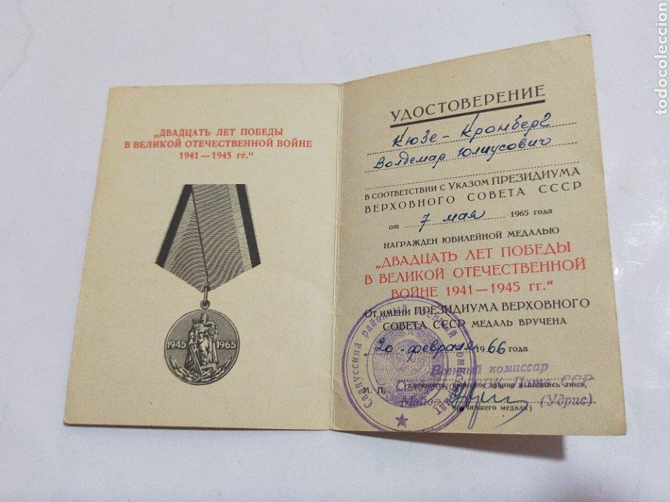 Medallas condecorativas: MEDALLA MILITAR SOVIETICA CON DOCUMENTO 1945-1965 - Foto 3 - 209837448