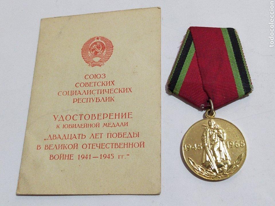 MEDALLA MILITAR SOVIETICA CON DOCUMENTO 1945-1965 (Numismática - Medallería - Condecoraciones)