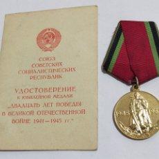 Medallas condecorativas: MEDALLA MILITAR SOVIETICA CON DOCUMENTO 1945-1965. Lote 209837448