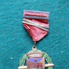 Medallas condecorativas: MEDALLA PREMIO DISTINCIÓN LAUREADA ESMALTADA COLEGIO PORTACELI SEVILLA. Lote 209910702