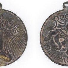 Medallas condecorativas: 1902. MEDALLA CONMEMORATIVA DE LA CORONACIÓN DE ALFONSO XIII. 9 GR. EBC+. ESCASA. Lote 210351001