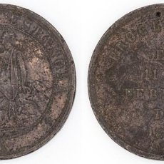 Medallas condecorativas: GOBIERNO DE LA REPÚBLICA. 1873. MEDALLA DE PROCLAMACIÓN DE LA REPÚBLICA ESPAÑOLA. 15 GR. EBC.25. Lote 210351347