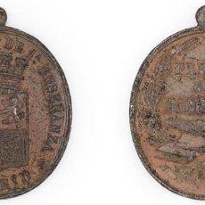 Medallas condecorativas: GOBIERNO DE LA RPÚBLICA S.F. MEDALLA DE PREMIO AL MAGISTERIO. 15 GR. RARA. EBC. Lote 210351590