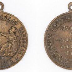 Medallas condecorativas: CIUDAD DE MADRID. 1880. MEDALLA DE LA INAUGURACIÓN DE LA CONFITERÍA CARLOS PRAST. RARA. EBC. Lote 210387751