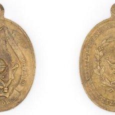 Medallas condecorativas: MEDALLA A LA APLICACIÓN, AL MÉRITO Y AL HONOR. S. XIX-PPIOS XX. Lote 210393053
