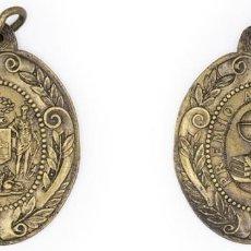 Medallas condecorativas: S. XIX-PPIOS XX. MEDALLA DE PREMIO AL MÉRITO. OVALADA.. Lote 210393218