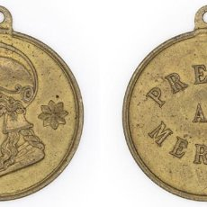 Medallas condecorativas: S. XIX-PPIOS XX. MEDALLA DE PREMIO AL MÉRITO CON RETRATO DE ATENEA. REDONDA.. Lote 210393427