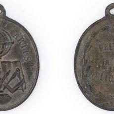 Medallas condecorativas: S. XIX-PPIOS XX. MEDALLA PREMIO A LA APLICACIÓN SCIENTIAE ARTES. Lote 210393571