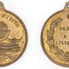 Medallas condecorativas: S. XIX-PPIOS XX. MEDALLA HONOR Y MÉRITO. PREMIO A LA APLICACIÓN. Lote 210393668