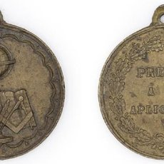 Medallas condecorativas: S. XIX-PPIOS XX. MEDALLA PREMIO A LA APLICACIÓN. REDONDA.. Lote 210393816