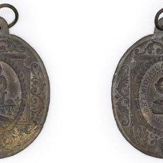 Medallas condecorativas: S. XIX-PPIOS XX. MEDALLA PREMIO A LA APLICACIÓN. OMNIA PER VIRTUTEM ET LABOREM. Lote 210393935